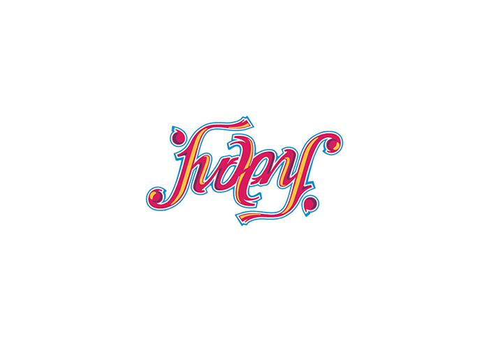 16. Juley